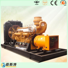 1350kw Jichai Power Plant Diesel Generator Set