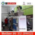 Hotsale que usa extensamente a máquina de trituração popular do pimentão