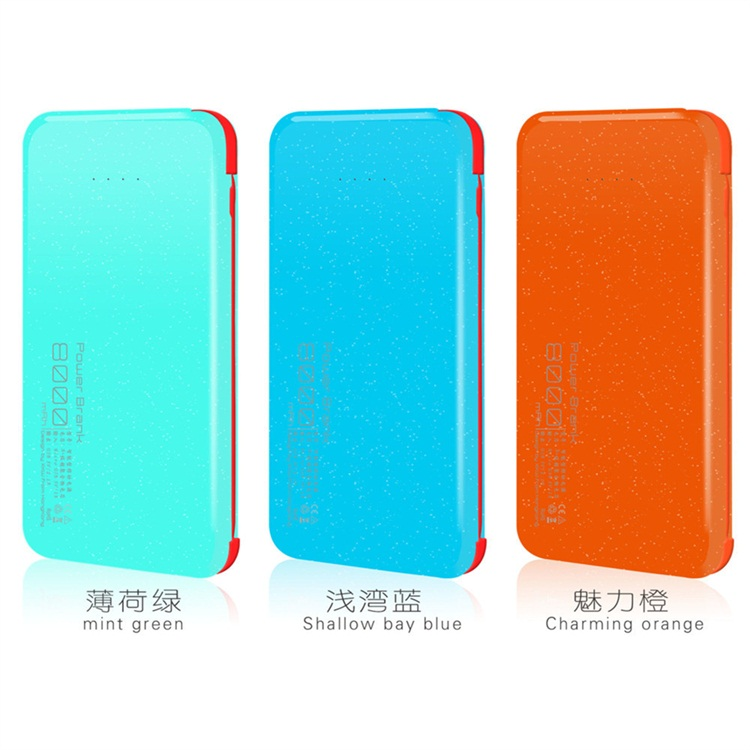 Rohs Power Bank