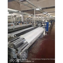 Toyota T-710-280cm Year 2003 Weaving Air Jet Loom Machinery Cam and Dobby 60 Sets