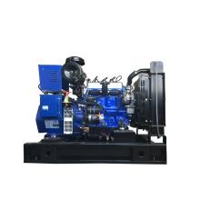 High-efficiency 10kva biogas generator garbage power plant generator set