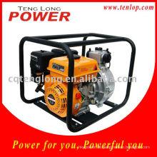 2 * 2 Zoll Kraftstoffpumpe, Self-priming Typ Rückstoß Pumpen