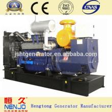 Цена по прейскуранту завода 220квт дизельный генератор передвижной Стайер набор