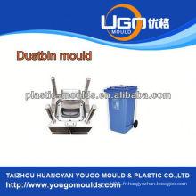 50L moule à poubelle à déchets en plastique moule à injection, moule à poubelle moule Taizhou