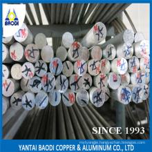Aluminum Rod/Bar 7075 7050 T6