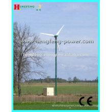 high quality of chinese wind generator