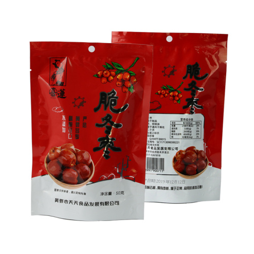 Free samples food grade biscuits plastic packaging bags