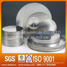 DC / CC 1060 cercle en aluminium pour ustensiles de cuisine