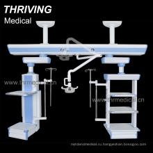 CE Высокое качество медицинского операционного театра подвеска
