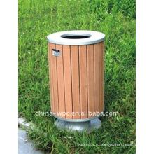Парк долговечны и утилизации мусора wpc