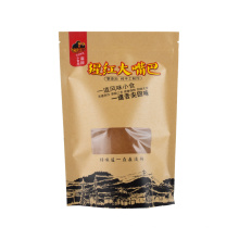 Custom Resealable Brown Kraft Paper Bags with Window for Coffee Snack Food Storage Stand up Pouch Bag