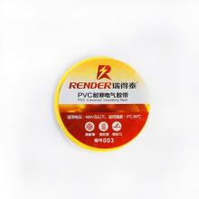 Fita de PVC de excelente qualidade, fita de isolamento elétrico de PVC amarelo, 17mm * 7m * 0.15mm