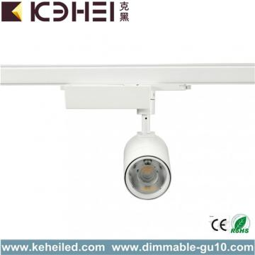 24 Degree LED Track Lights 18W Warm White