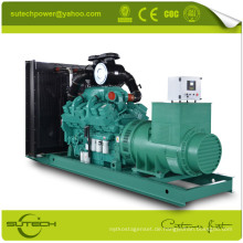 Hochwertiger geräuscharmer Dieselgenerator mit 1250 kVA, angetrieben von CUMMINS KTA50-G3 Motor