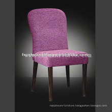 Pure Purple Fabric Living Room Chairs (YC-F019)