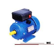 Однофазные алюминиевые электрические двигатели серии MC