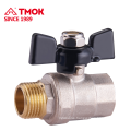 High quality Female*Male thread DN15 brass water ball valve price with small handle