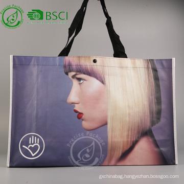 Custom reusable laminated nonwoven bag