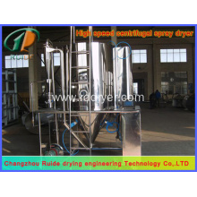 LPG Series Drying Mechine Spray Dryer for Washing Powder
