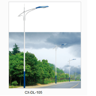 Single Arm Street LED Lamp