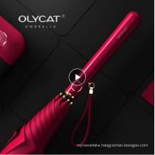 Olycat Elegant Women Umbrella Anti UV Long Designer Umbrella Rain Women Outdoor Golf Sun Umbrellas Girls Windproof Beach Parasol