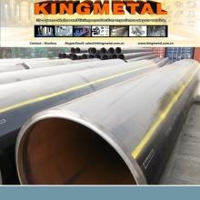 """API5l 56"""" сварной углеродные стальных труб Продольношовные дистрибьютор Индонезии"""