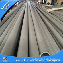 Stainless Steel Tube for Machinery (ASTM 317)