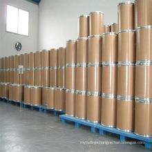 High Quality Cimetidine Type a/Ab (C10H16N6S)