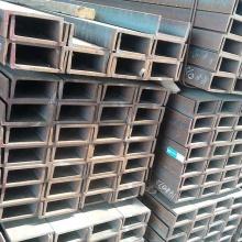 S275JR hot rolled carbon mild structural steel u channel