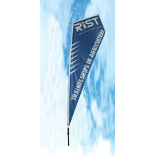 Открытый баннер для Fly рекламный баннер