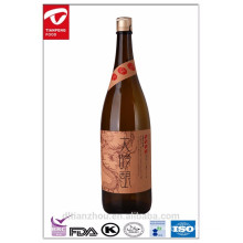 japanese latest superior sake