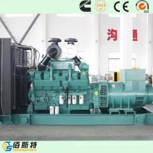 Sistema de generador eléctrico del alternador 150kw con el motor CUMMINS