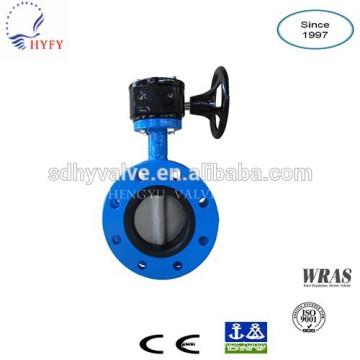 wafer type U-type butterfly valve