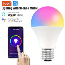 Умные лампочки с регулируемой яркостью RGB Magic Led Lamp