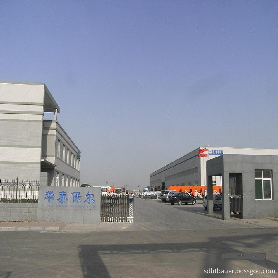 H T Bauer Factory3