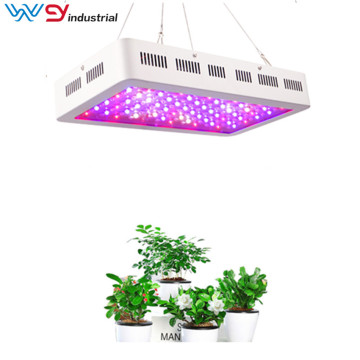 1200W Double switch spektrum penuh Grow Lights yang kuat