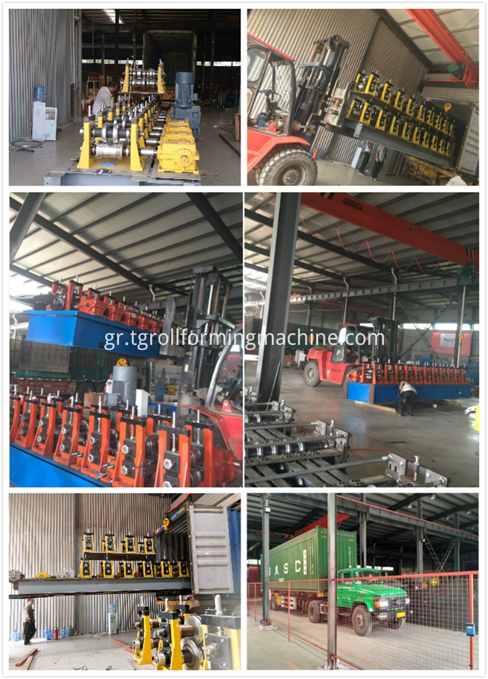 Fire Damper Metal Frame Roll Forming Machine