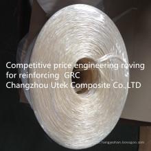 Preço competitivo Ar Fiberglass Roving para reforço de concreto