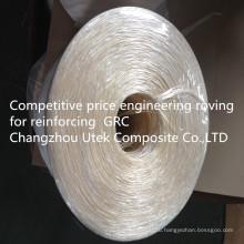 Конкурентоспособная цена Ар стекловолокна Ровинг для армирования бетона