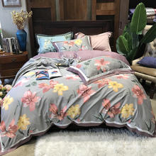 Luxury Cheap Price Bedding Cotton Fabric Comfortable for King Bed Duvet Cover Digital Printing