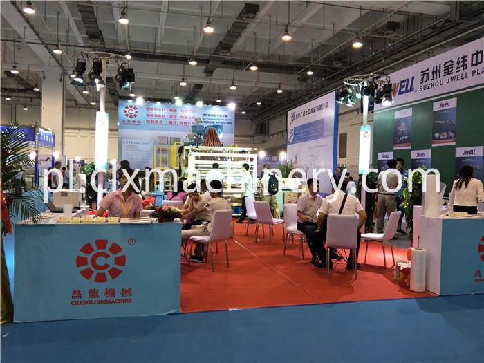 Qingdao Exhibition 2017 Changlong Stretch Film Equipment