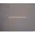 Fiberglass Window Screening Mesh