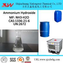 Hidróxido de amônio 25% de alta qualidade