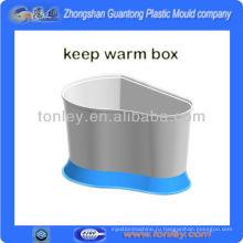 PPT аквариум прозрачный держать теплый ящик для продажи