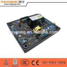 лучшая цена MX341 AVR и