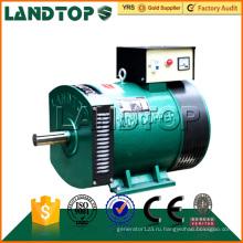 Переменного тока однофазный Тип выходного генератор 10 кВт