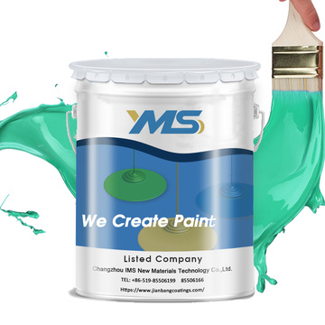 IMS Factory Manufacturer Price Epoxy self leveling floor paint with customized packing