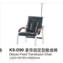 Chaise de transfusion fixe à l'hôpital à l'hôpital (couleur noire)
