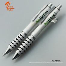 Рекламная белая шариковая ручка с логотипом