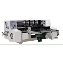 Автоматическая ротационная машина для резки картона GM